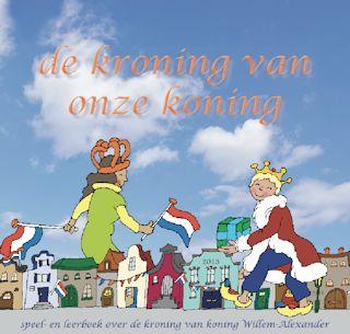 kroningkoning05