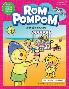 rompompom01