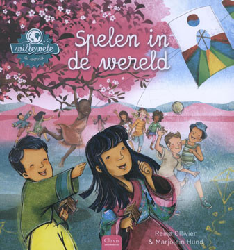 Willewete spelen in de wereld Book Cover