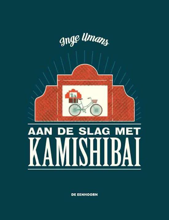 Aan de slag met Kamishibai Boek omslag